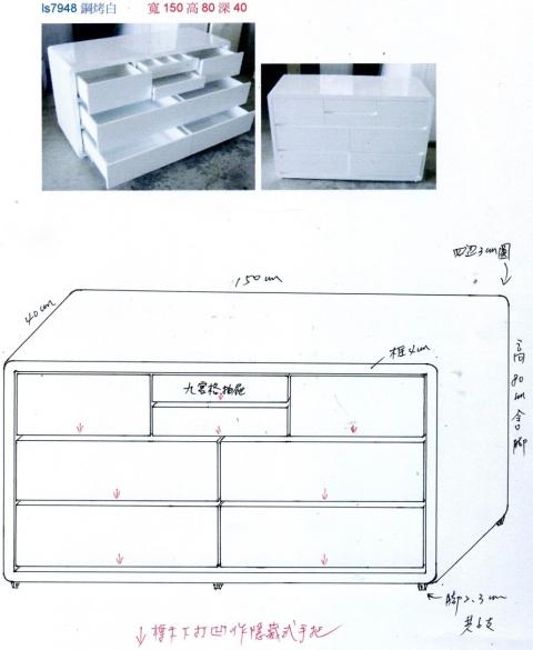 烤白斗櫃設計圖